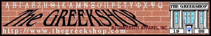 The GREEKSHOP banner